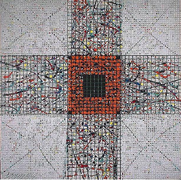 Articulated Cross Dark Center 1991 32x32